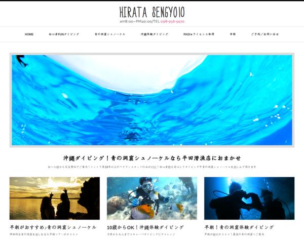 '201802,a-sengyo.com'