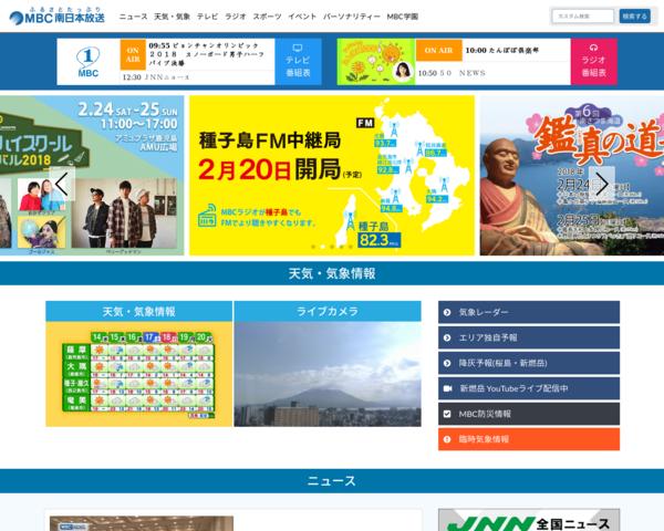 '201802,mbc.co.jp'