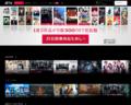 '201802,pc.video.dmkt-sp.jp'