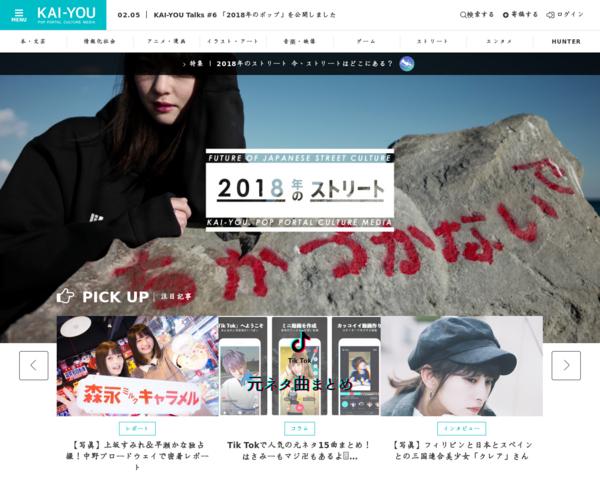 '201802,kai-you.net'