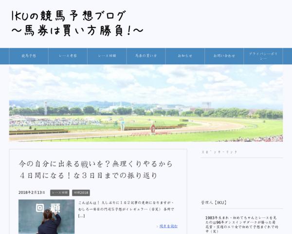 '201802,ikukeiba.com'