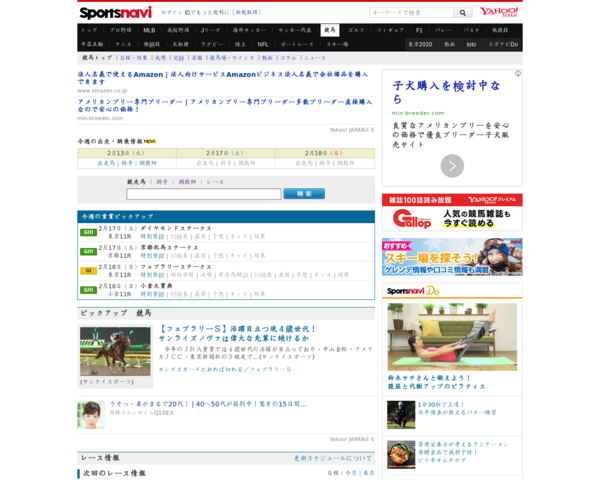 '201802,keiba.yahoo.co.jp'