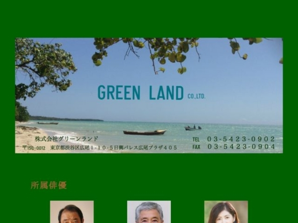 '201802,greenland.jp.net'