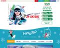 '201802,jr-skiski.com'