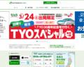 '201802,jr-sendai.com'