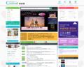'201802,confetti-web.com'