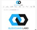 '201802,blockchain-labo.jp'
