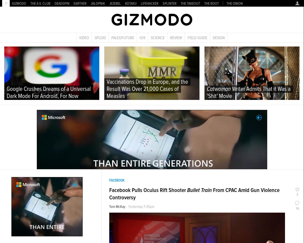 gizmodo.com(2018/02/25 18:50:40)