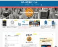 '201802,coinnews.tokyo'