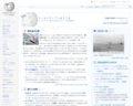 '201803,ja.wikipedia.org'