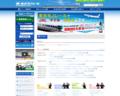'201803,tokyo-monorail.co.jp'