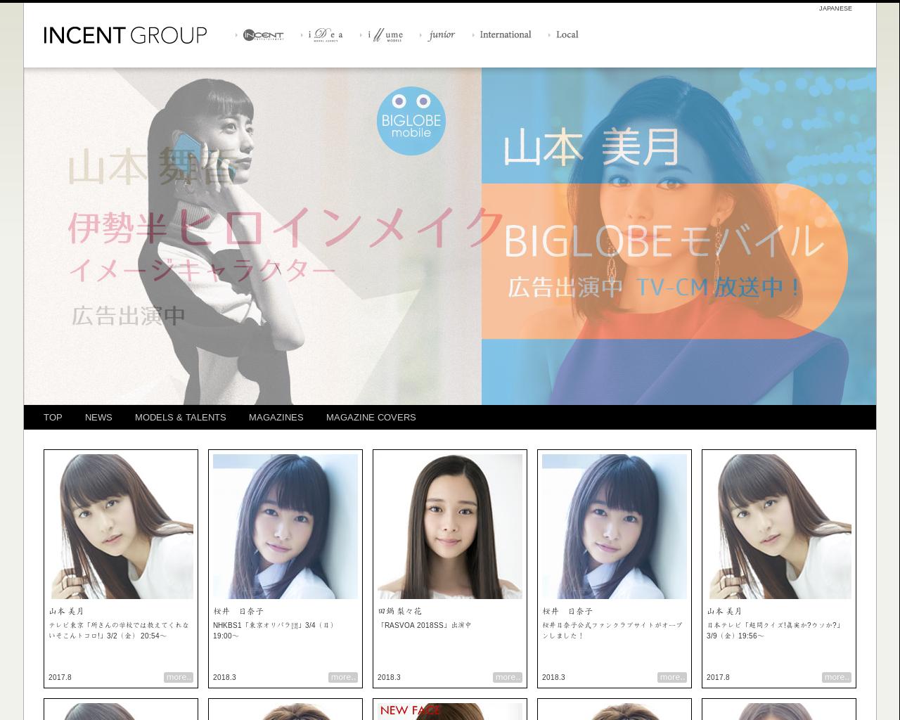www.incent.jp(2018/03/06 05:50:41)