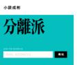 '201803,obukuro.com'
