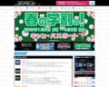 '201803,tokyo-joypolis.com'