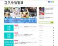 '201803,coneru-web.com'