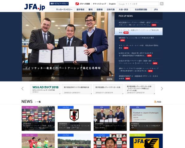 '201803,jfa.jp'