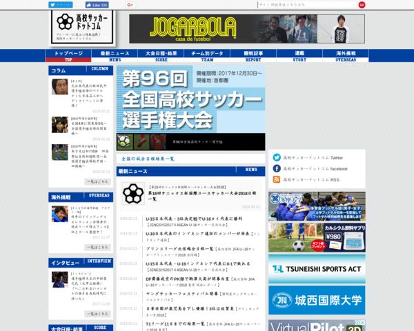 '201803,koko-soccer.com'