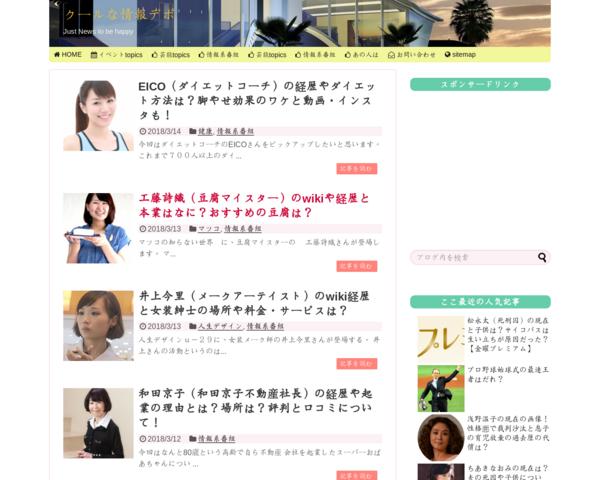 '201803,jyouhou-depot.com'