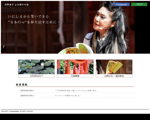 '201803,asanoatsuko-on-koala.com'