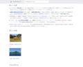 '201803,ja.m.wikipedia.org'