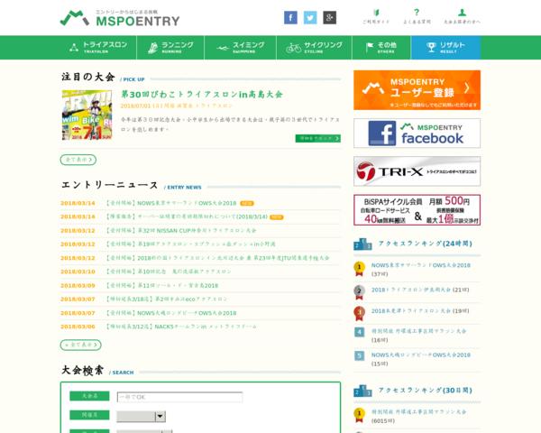 '201803,mspo.jp'