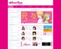 '201803,sweetpower.jp'