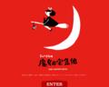 '201803,musical-majotaku.jp'