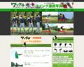 '201803,sp.golf.findfriends.jp'