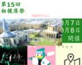 '201803,sagamiharasai.com'