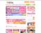 '201803,poke.co.jp'