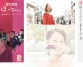 '201803,hotweb.tokyo-np.co.jp'