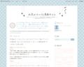 '201803,konohana19.hatenablog.com'
