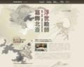 '201803,hokusai.gr.jp'