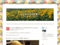 '201803,maki-onigiri.hatenablog.com'