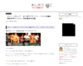 '201803,boxing-blog.com'