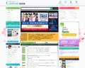 '201803,confetti-web.com'