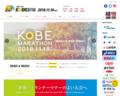 '201803,kobe-marathon.net'