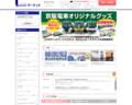 '201803,e-kenetmarket.net'