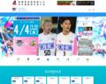 '201804,sagan-tosu.net'