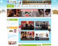'201804,blog.tnc.co.jp'