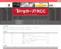 '201804,score.rcc.net'