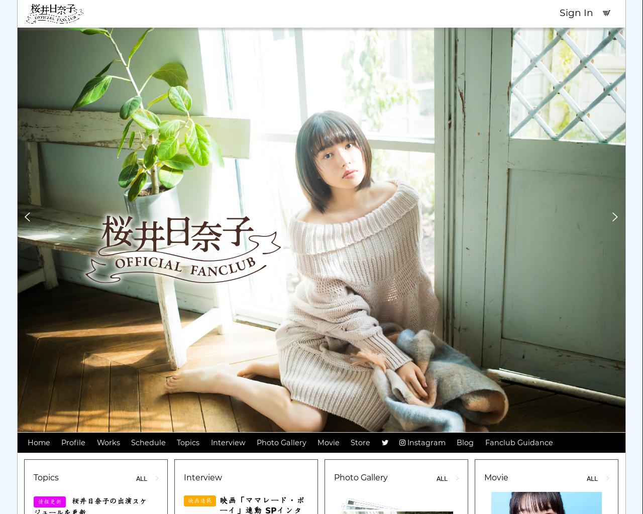 sakuraihinako.futureartist.net(2018/04/14 23:40:56)
