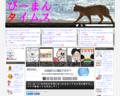 '201804,pimantimes.blog.jp'