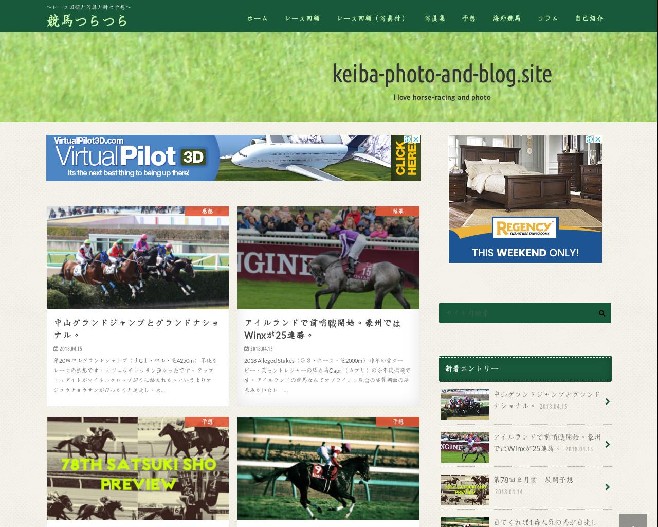 keiba-photo-and-blog.site(2018/04/15 20:40:42)