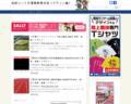 '201804,blog.neet-shikakugets.com'