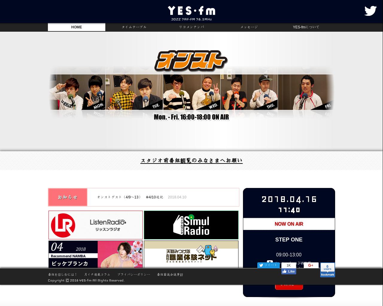 www.yesfm.jp(2018/04/16 11:40:41)