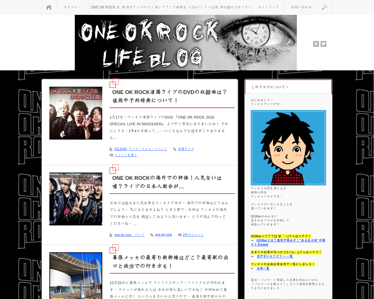 one-ok-rock-blog.jp(2018/04/16 18:00:43)