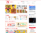 '201804,ajinomoto.co.jp'