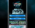 '201804,vsmobile.jp'