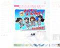 '201804,anime-eupho.com'